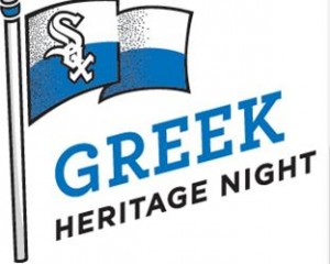 sox greek heritage night